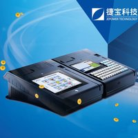Jepower Quad-core Android POS Terminal in Guangzhou
