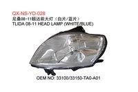 Nissan Tiida 08 Headlamp