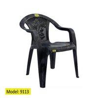Cloudy Black Teak Wood Color Comfort Arm Chair