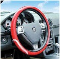 Car Designer Steering Cover