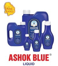 Liquid Blue (Ashok Neel)