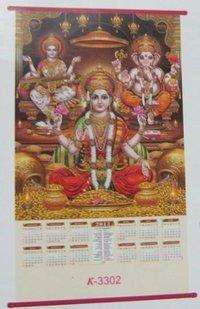 Big Wall Calendar (K-3302)