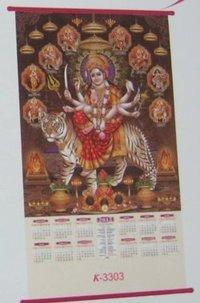 Big Wall Calendar (K-3303)