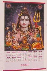Big Wall Calendar (K-3304)