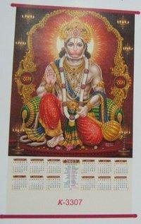 Big Wall Calendar (K-3307)
