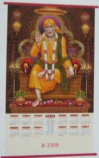 Big Wall Calendar (K-3309)