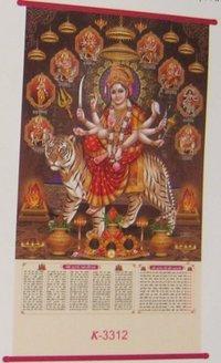 Big Wall Calendar (K-3312)