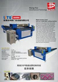 Cnc Co2 Laser Cutting Machine in Shenzhen