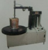 Stretch And Shrink Wrapping Machine (Boxer)