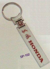 Bike Key Chain (Sp-102)
