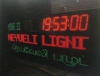 LED Multicolour Text Board