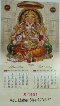 Multi Sheet Wall Calendar (K-1401)
