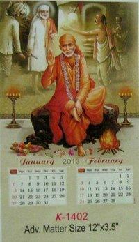 Multi Sheet Wall Calendar (K-1402)
