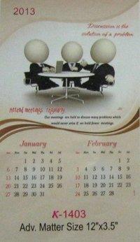 Multi Sheet Wall Calendar (K-1403)