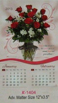Multi Sheet Wall Calendar (K-1404)