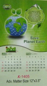 Multi Sheet Wall Calendar (K-1405)