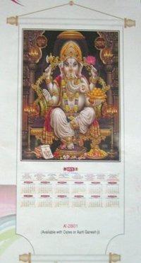 Wall Calendar (K-2801)