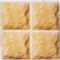 Stone Finish Tiles