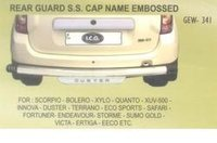 Rear Guard (SS Cap Name Embossed)