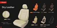 Car Seat Covers (Dry Leather)