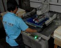 Printing Machine For Nailless Plywood Box