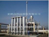 Pressure Swing Adorsoption Hydrogen Generator