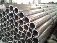 Carbon Seamless Steel Tubes