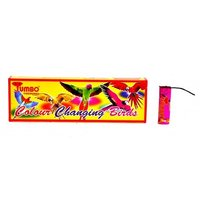 Butter Fly Fire Crackers