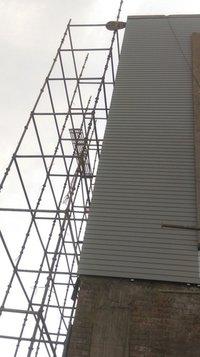 Industrial Wall Claddings