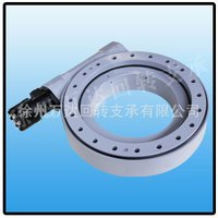 Iso Quality Slewing Drive