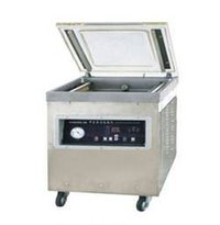 Desktop Vacuum Packaging Machines