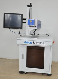 Laser Marking And Cutting Machine in Shanghai