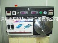 Oca Vacuum Laminating And Autoclave 4 In 1 Machine