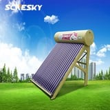 Compact Thermosiphon Solar Water Heater