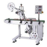 Top And Bottom Labeler Machine