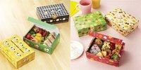 Disposable Paper Boxes