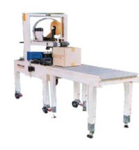 Semi Automatic Carton Sealing Machines