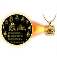 Shri Yantra Pendants
