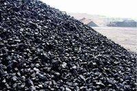 Premium Indonesian Coal