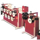PP PET Box Strapping Plant