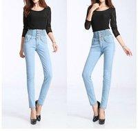 Womens Slim Fashion Skinny Denim Jeans