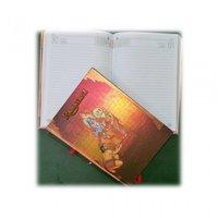 Ramayana Diary