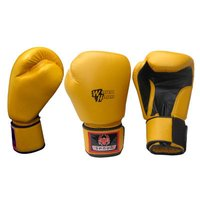 Durable Boxing Gloves