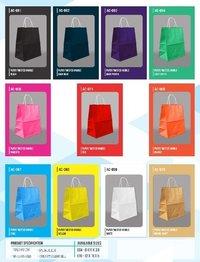 Multi Color Kraft Paper Carry Bags