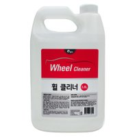 Car Wheel Cleaner