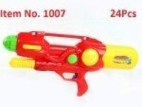 Baby Design Holi Gun