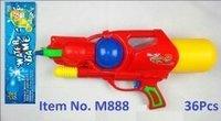 Baby Holi Pichkaris Gun