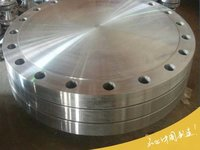 A105 Carbon Steel Forged Flange