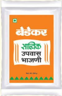 Satwik Upvas Bhajani