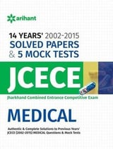 14 Years Solved Papers (2002-2015) And 5 Mock Tests Jcece Medical